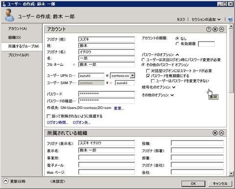 AD_000147