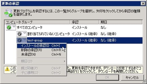 DHCP_000291