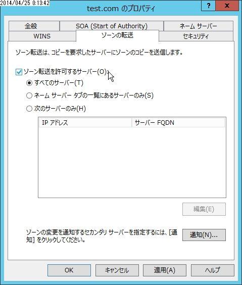 flex_001186