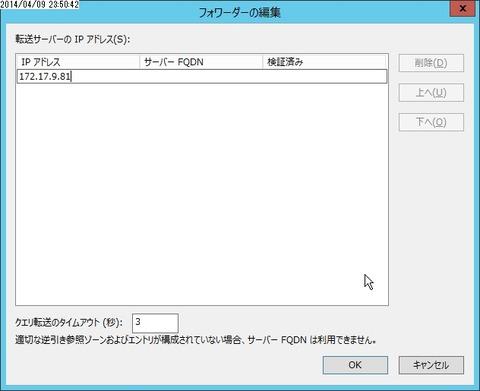 flex_001156
