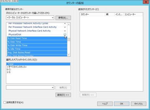 flex_001103