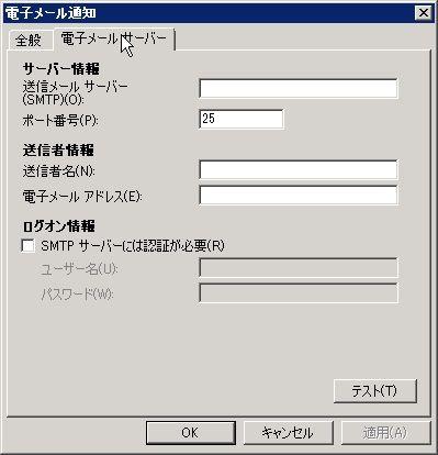 flex_000323