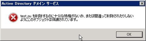 AD_000168