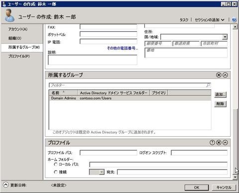 AD_000149