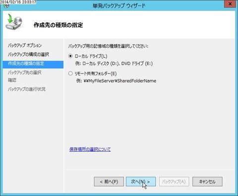 flex_001019