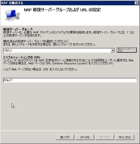 nap_000255