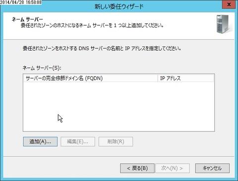 flex_001193