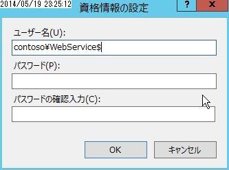 flex_001245