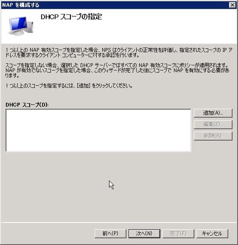 nap_000253