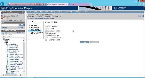 SIM_060