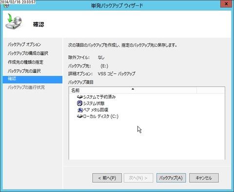 flex_001022