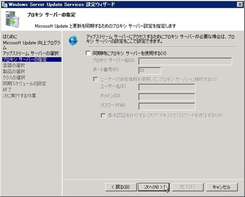 DHCP_000260