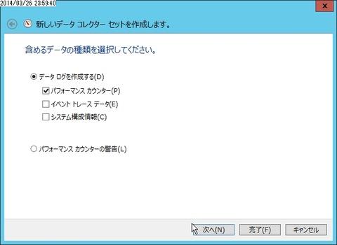 flex_001109