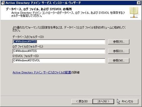 AD_000138