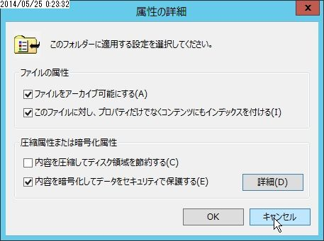 flex_001254