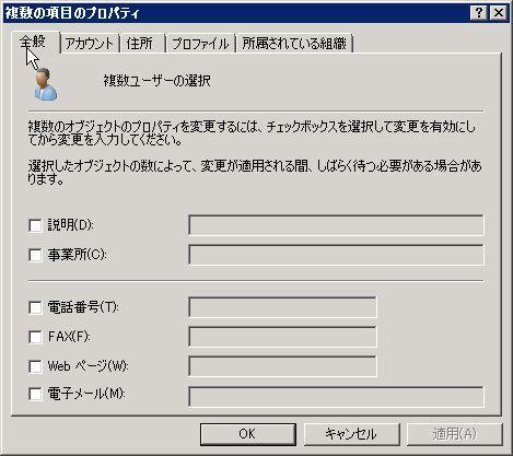 AD_000181