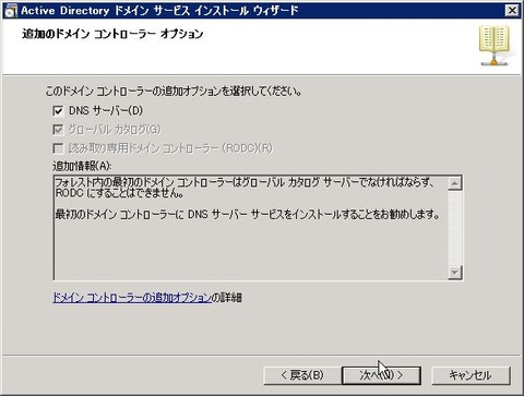 AD_000137