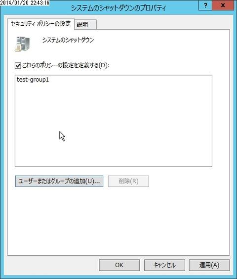 flex_000838