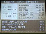 0399b2a9.JPG