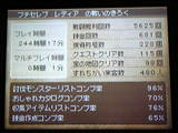 42d0fa6f.JPG