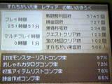9dd1567a.JPG