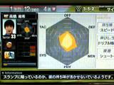 df4ccda2.JPG