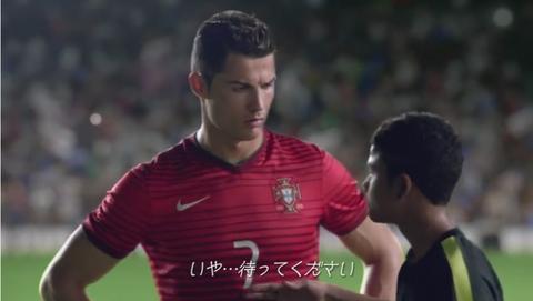 Nike Football Presents 激戦上等3
