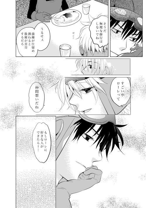 itsuki_P7