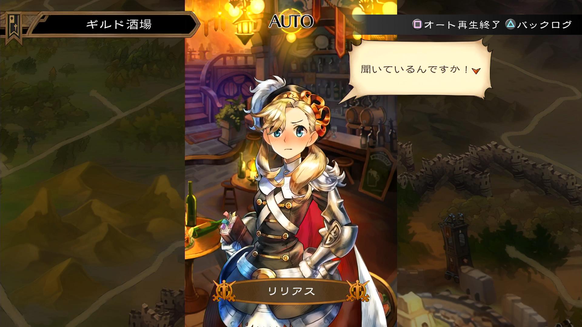 Pita系メモ帳 : 2017/04/17 グラ...