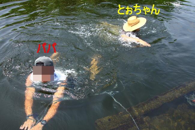 20130811_tamagawa_21