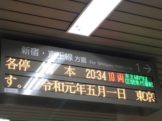 20190501_04