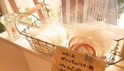 【特価】WECK 蓋・パッキン&クリップ Sサイズ