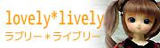 lovely*lively(ラブリー・ライブリー)