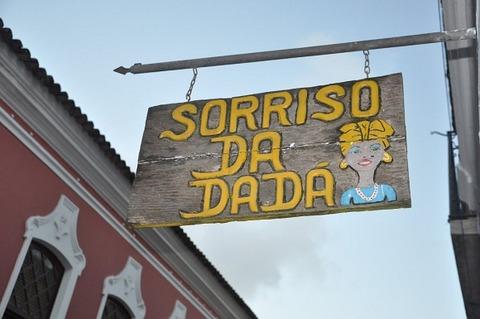Sorriso-da-Dadá