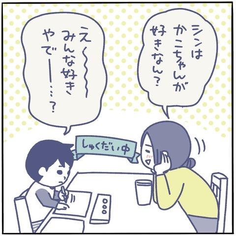 IMG_3593