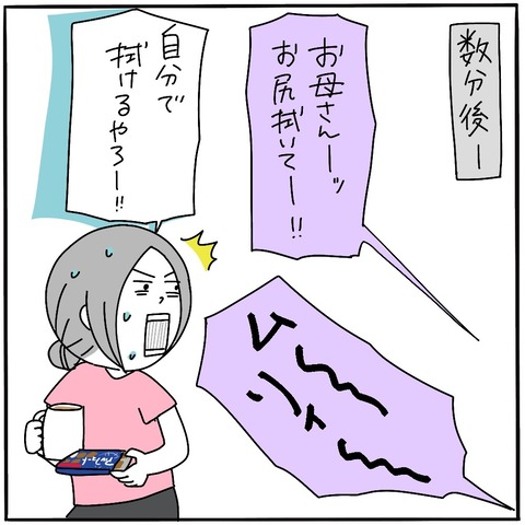 IMG_2509