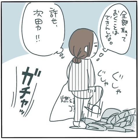 IMG_3276