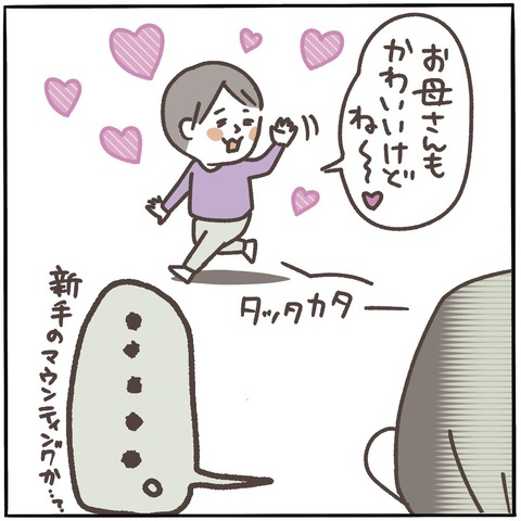 IMG_3668