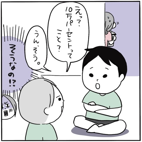 IMG_2674