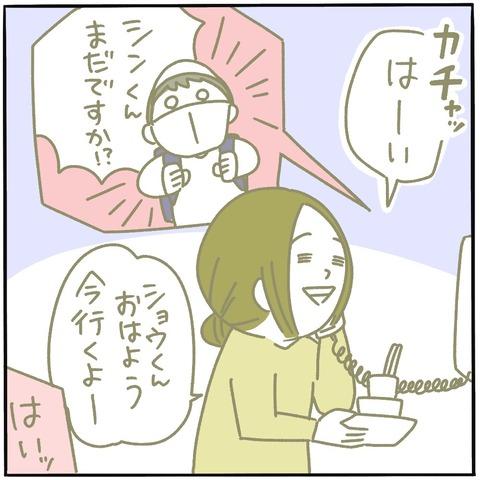 IMG_3563