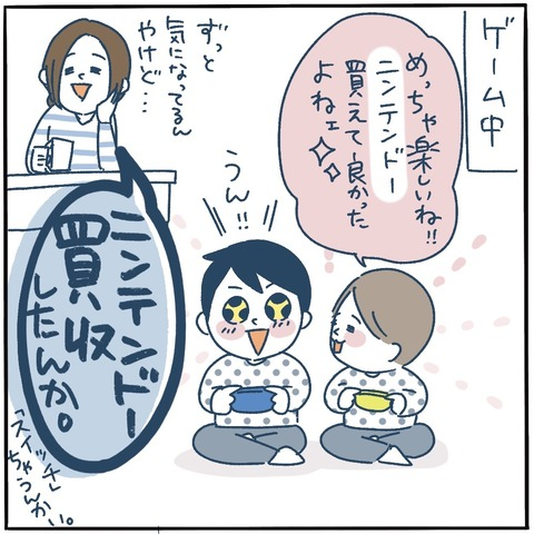 IMG_3454