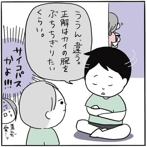 IMG_2673