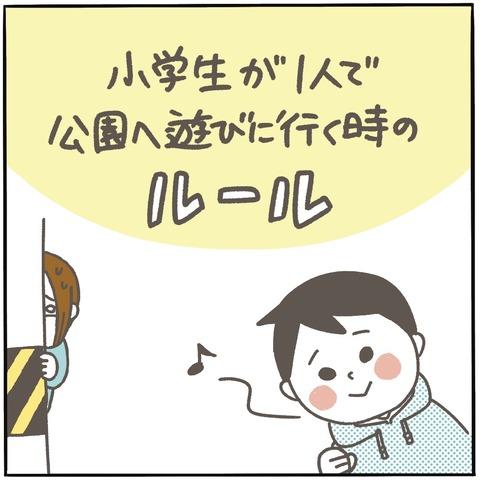 IMG_3378