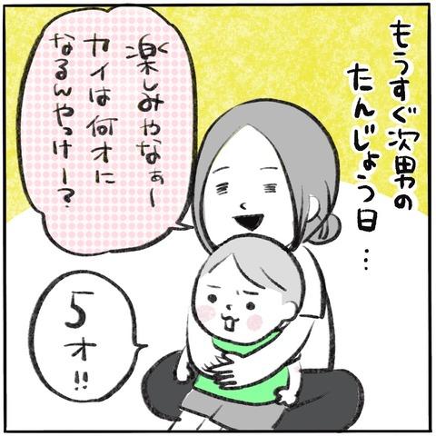 IMG_2614
