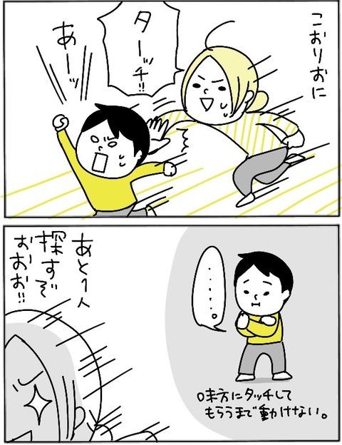 IMG_2220