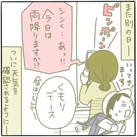 IMG_3565