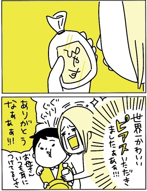 IMG_2228