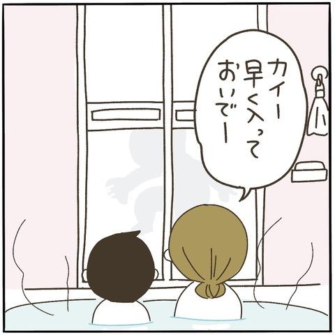 IMG_3437