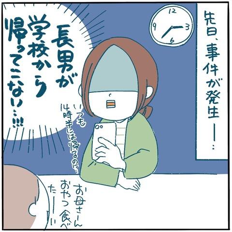 IMG_3211