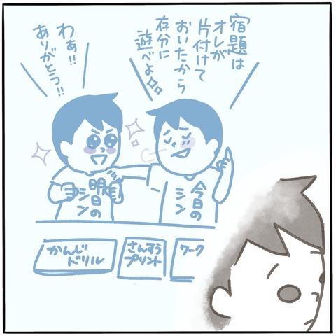 IMG_4286